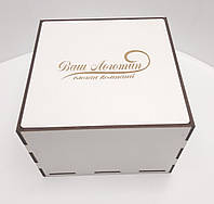 Коробка для подарков белая ДВП 10х10х5см