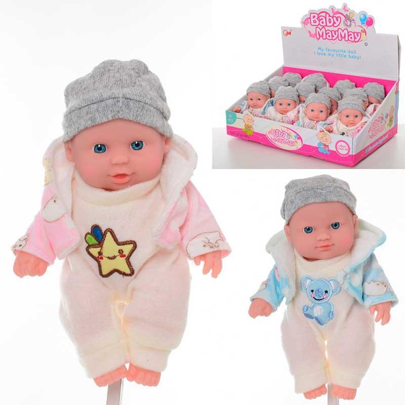 Кукла- пупс 235-Z