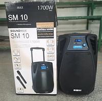 Мобильная автономная акустическая система SoundMax SM-10 | Портативные колонки, фото 1