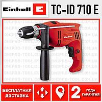 Дрель ударная Einhell TC-ID 710 E (4259761)
