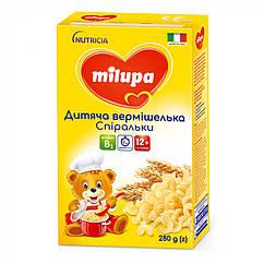 Дитяча вермішелька Milupa Спіральки, 12+, 280г