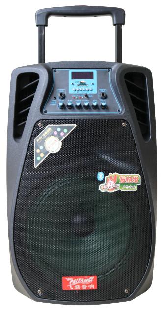 Мобильная автономная акустическая система SoundMax SM-12   Портативные колонки