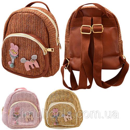 Детский рюкзак Stenson 20*17*10 см