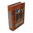 """Книга в кожаном переплете и подарочном коробе с тайником """"Мудрость тысячелетий"""", фото 6"""