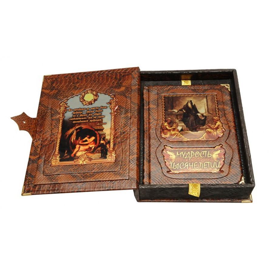 """Книга в шкіряній палітурці і подарунковому коробі з схованкою """"Мудрість тисячоліть"""""""