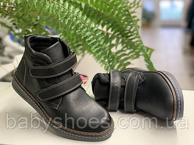 Кожаные ботинки для мальчика BI&KI, р.34-38,  ДМ-218