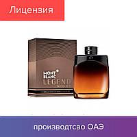 100 ml Montblanc Legend Night. Eau de Parfum | Парфюм. Вода Монтбланк Ледженд Найт 100 мл
