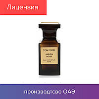 100 ml Tom Ford Japan Noir. Eau de Parfum | Парфюм. Вода Том Форд Джэпэн Нор 100 мл