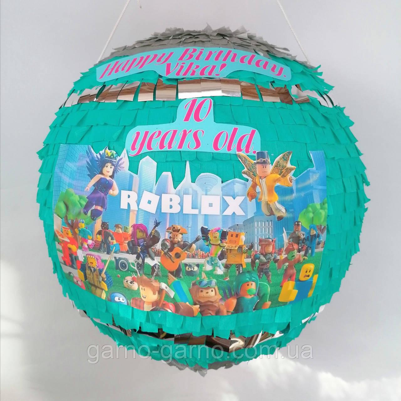 Пиньята roblox бумажная для праздника роблокс пиньята шар обхват 88-90см