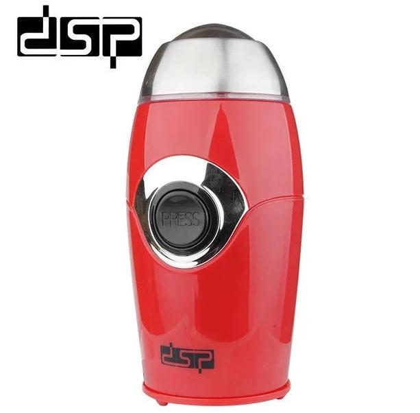 Електрична кавомолка DSP KA3002A 50г 200Вт