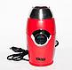 Електрична кавомолка DSP KA3002A 50г 200Вт, фото 2