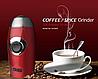 Електрична кавомолка DSP KA3002A 50г 200Вт, фото 6