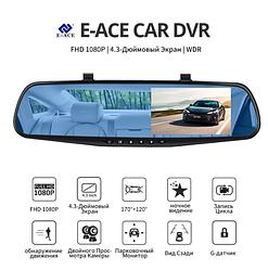 Автомобільний відеореєстратор DVR 568D   дзеркало з камерою заднього виду чорний