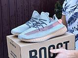 Мужские кроссовки Adidas Yeezy Boost 350 v2, фото 4