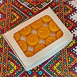 Подарочный набор круглых восковых чайных свечей 18г (12шт.) в коробке Бежевый Крафт, фото 3