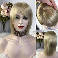 Натуральный женский парик каре блонд с чёлкой (имитация кожи головы)