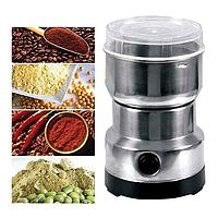 Электрическая мельница кофемолка nima NM-8300, измельчитель кофе, специй, сахара Люкс