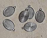 Основа сеттинг для кулона под кабошон овальный Серебро античное 32х20 мм кабошон 25х18 мм, фото 2