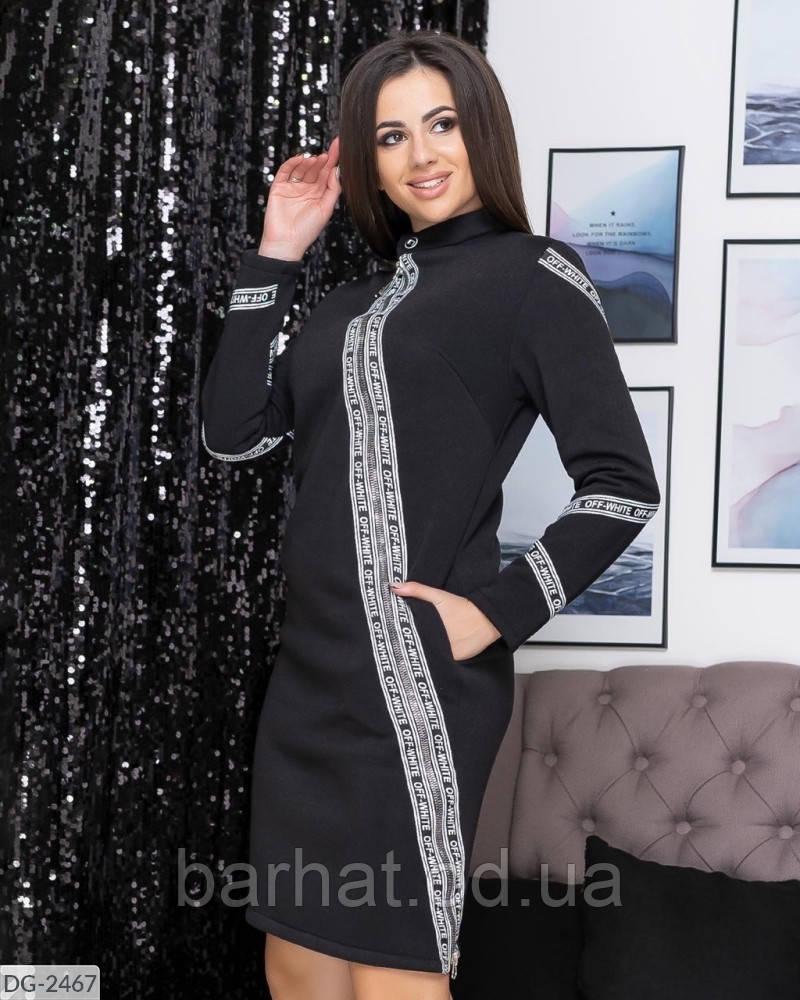 Платье DG-2467