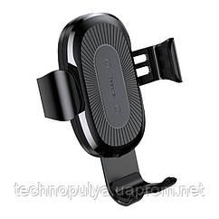 Автомобільний тримач з бездротовим зарядним пристроєм Baseus Gravity Heukji 10W WXZT-01 Чорний