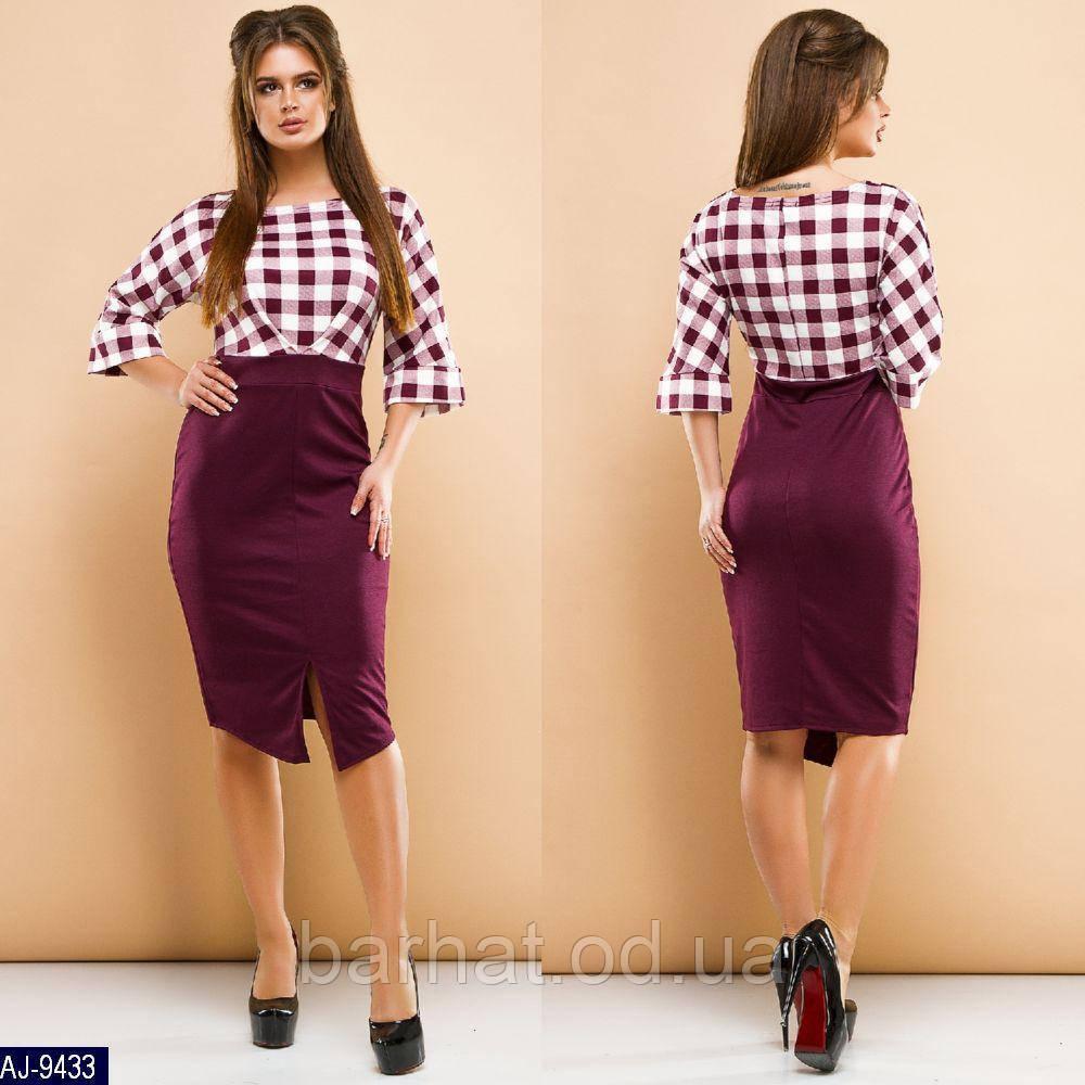 Платье AJ-9433