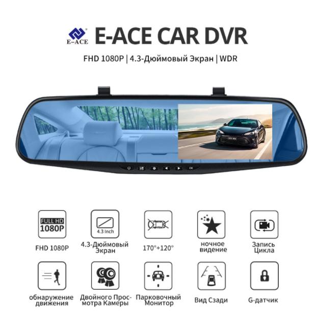 Автомобильный видеорегистратор DVR 568D | зеркало с камерой заднего вида черный