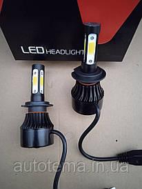 Автомобільні LED лампылуд F7 H7 9000 lm 6500 k