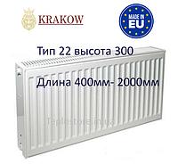 Стальной радиатор Krakow 22 тип 300*400 (боковое подключение) (Польша) ОРИГИНАЛ!