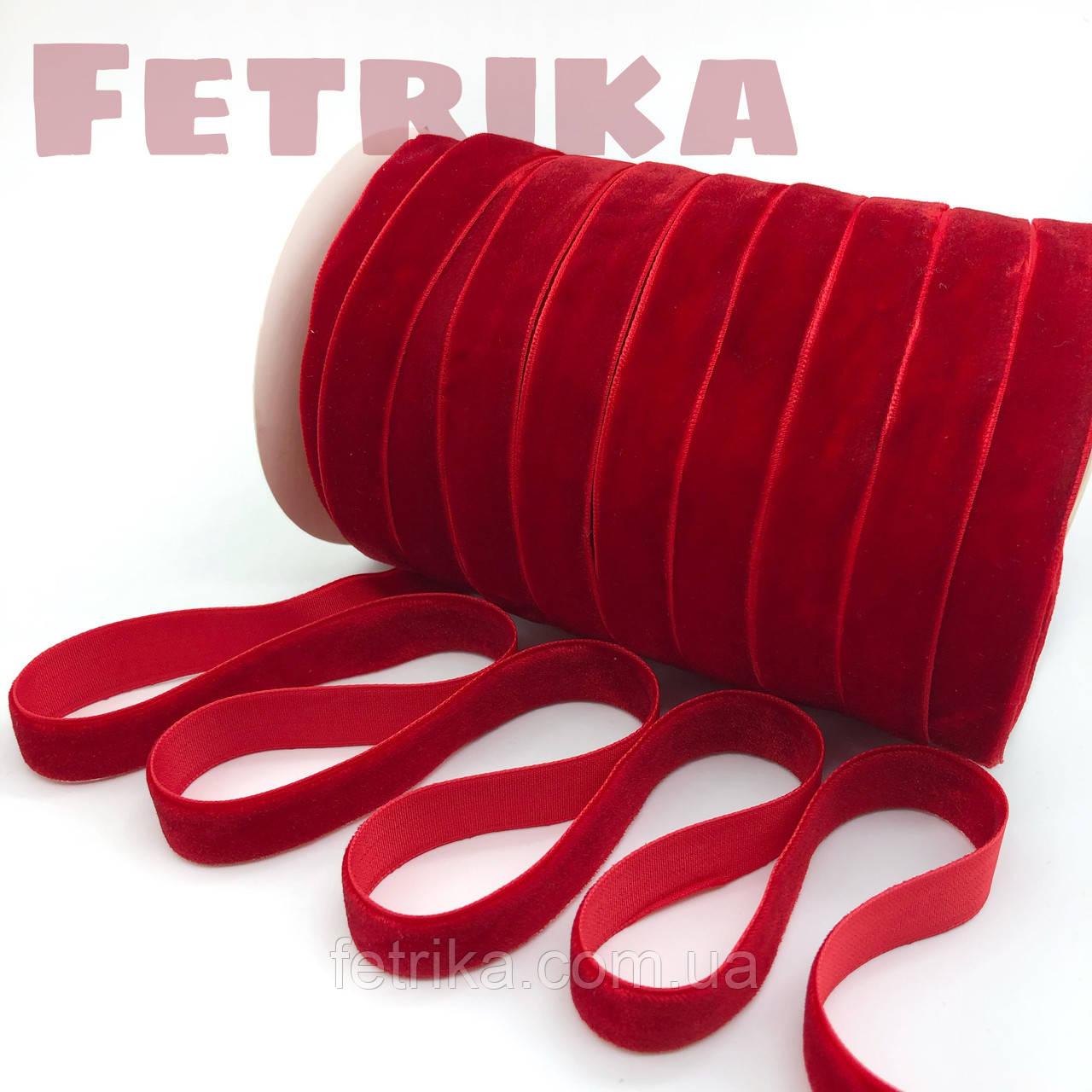 Лента бархатная 1,5 см, красная