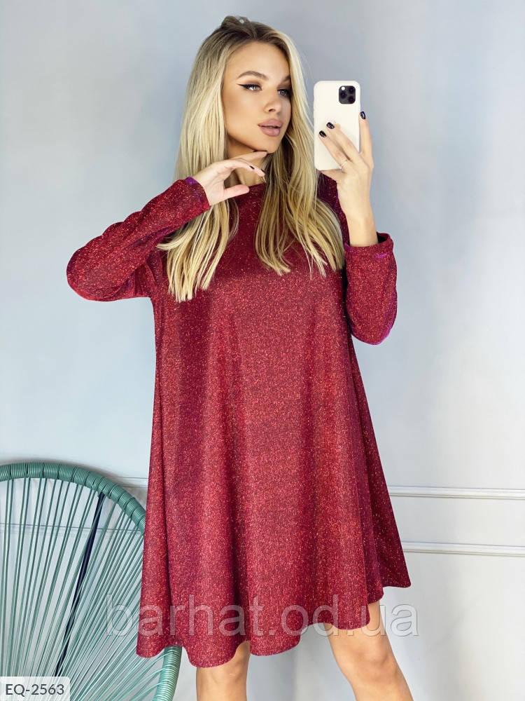 Платье EQ-2563