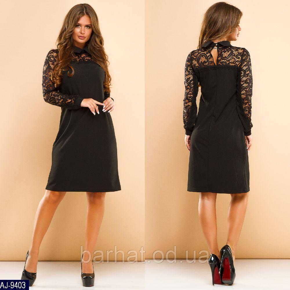 Платье AJ-9403