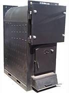 Промышленный котел FEUERFEST EKO-CKS 150 кВт, фото 4
