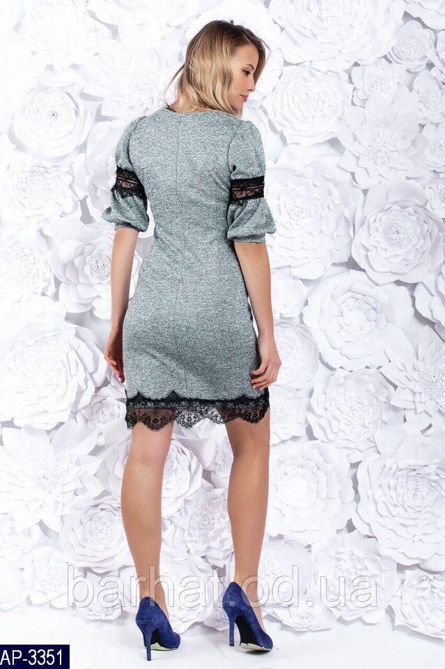 Платье AP-3351