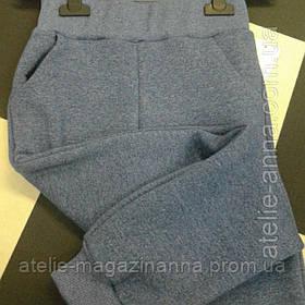 Спортивные штаны с начесом хлопок, очень теплые, размер 98-164