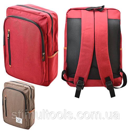 Рюкзак городской Stenson 42*30*12 см