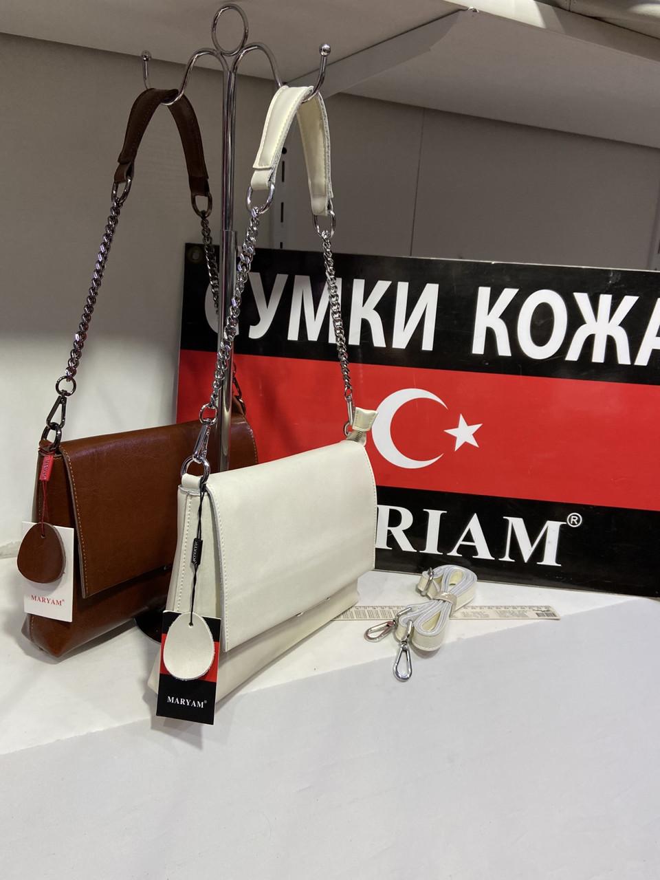 Жіноча шкіряна сумка MARYAM опт/роздріб