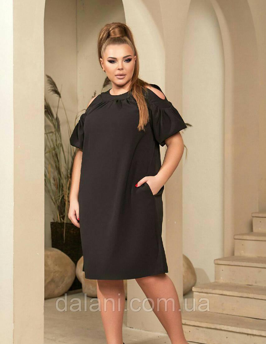 Женское черное короткое платье батал