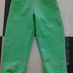 Спортивные штаны двухнитка Турция хлопок,  размер 98-164