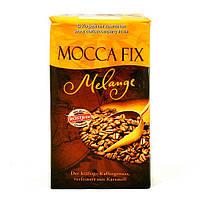 Кофе молотый Mocca Fix Melange 500г