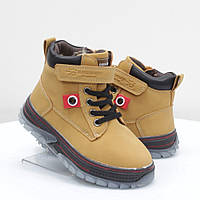 Зимние детские  ботинки для мальчика Bessky, фото 1