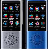 Голосовой электронный переводчик Boeleo W1 (Hishell HT101), 77 языков (8 без интернета), 4G, 2080 мАч