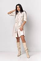 ✔️ Модное кожаное платье-рубашка с поясом 42-48 размеры жемчужное