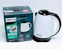 Электрический чайник с дисковым нагревательным элементом Rainberg RB-901 белый