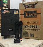 Портативна колонка Temeisheng QX - 0862 з радіомікрофоном / 50W (USB/Bluetooth), фото 2