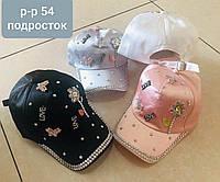 Кепки для девочек (54 см) купить оптом от склада 7 км Одесса