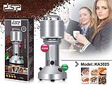 Електрична кавомолка DSP KA3025 професійна 100г 650Вт, фото 2