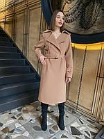 Демисезонное качественное кашемировое пальто Вена