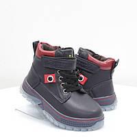 Зимние детские  ботинки для мальчика Bessky