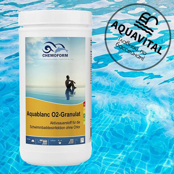 Активный кислород в гранулах / Chemoform Aquablanc O2-Granulat (1 кг)