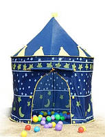 Палатка детская IsoTrade цвет синий замок принца, фото 1